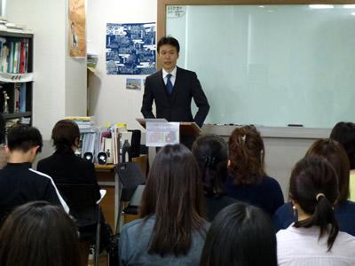 法政大学国際高等学校 副校長 河合 知成 様